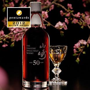 Gewinner eines Silver Awards für das Flaschendesign: Yamazaki 50 Jahre (Foto: Pentawards)