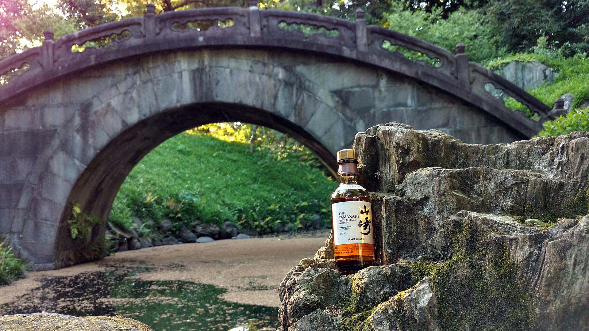 Yamazaki Single Malt Whiskys sind wirklich sehr gut: Hier eine Abfüllung ohne Altersangabe (Foto: Malt Whisky)