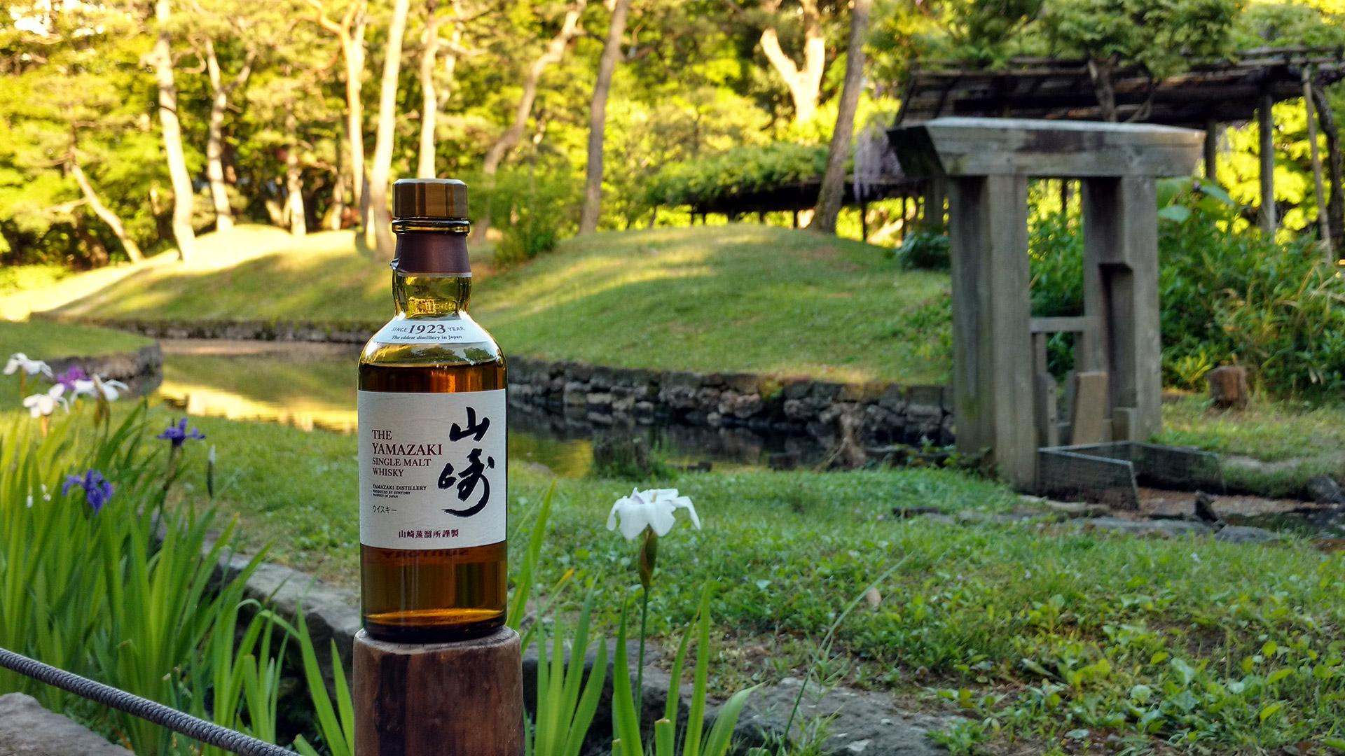 Einblicke in die japanische Gartenkunst (Foto: Malt Whisky)