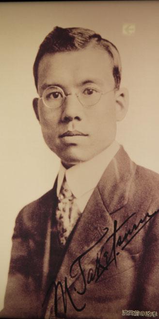 Der junge Masataka Taketsuru. (Foto: Malt Whisky)