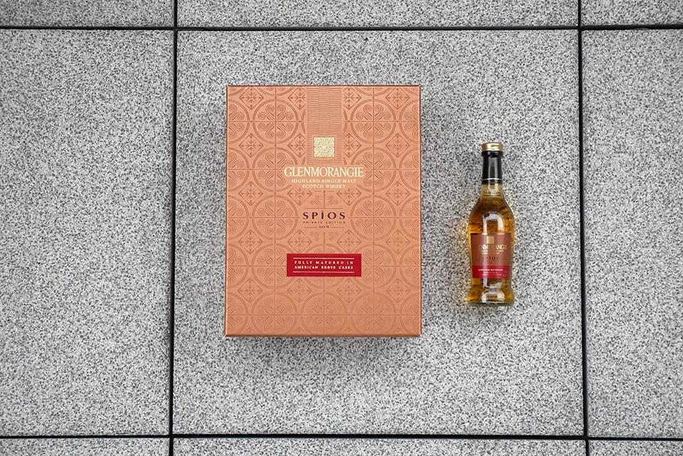 Diese edle Tasting-Box macht Lust auf den Glenmorangie Spios Private Edition (Foto: Malt Whisky)