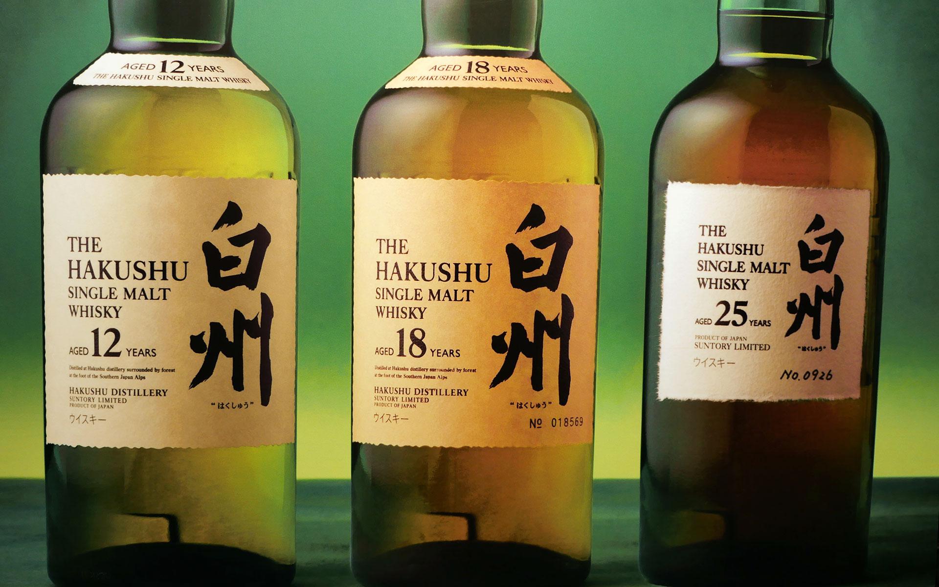 Bye, bye Hakushu! 12 Jahre, 18 Jahre und 25 Jahre sind praktisch nicht mehr erhältlich (Foto: Malt Whisky)